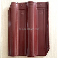 Wuxi colored roof tile, stone coated roofing tile