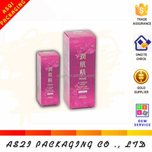 various size small beauty shiny luxury paper cosmetic box with lamination