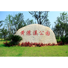 Natural Landscaping decorative rock boulder for landscaping garden