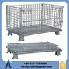 Light Duty Removable Welded Putting-away Rack