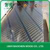 China Black Film Faced Plywood Factory 4' x8' x 15mm /Shuttering Plywood/Marine Plywood Prices