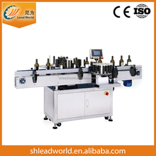 250ml/500ml/750ml/1000ml glass bottle labeling machine