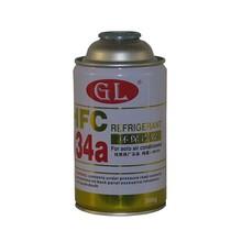 buy refrigerant gas r134a