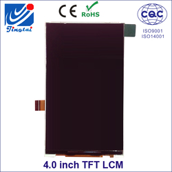 Buy direct from china factory manufacture 4.0 inch tft small size lcd display monitor module