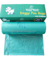 biodegradable packaging dog poop bag on roll