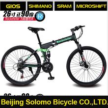 RF-2 made in china cool sports mini cooper folding bike