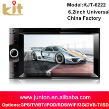 reliable navigation system car dvd player with car mp3 player with car radio dvd/mp3/usd/sd with reverse camera
