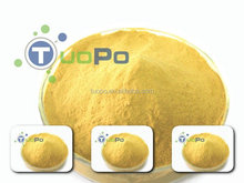 Yeast extract powder as food flavor enhancer( YEF541)