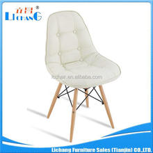 Wholesale White Leather Dining Chair