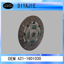 clutch friction plate assemble for chery a5 A21-1601030
