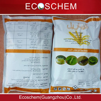 Pesticide Insecticide pest control 85% WP Carbaryl