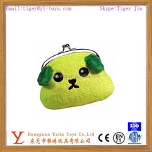 15cm baby green dog shaped coin purse with metal kisslock closure