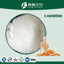 Long life l-carnitine base usp powder