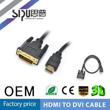 SIPU dvi led controller dvi rca cable adapter