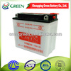 250cc dirt bike battery