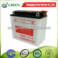 250cc dirt bike battery