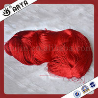 FDY,100% Polyester Twine Thread for Carpet Made in China (300D 600D 900D 1200D)