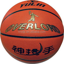 size 7 full orange basketball with customized logo design