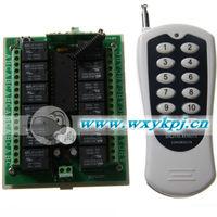 DC12V 12 channel RF Wireless Remote Control Switch