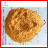 corn gluten meal for pig cattle and chicken