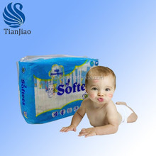 large quantity baby diapers factory in china,hot sale baby diapers in bulk