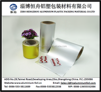 Customized printing pharmaceutical cold forming foil for tablets packing