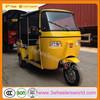 2015 Made In China 200cc BAJAJ Tricycle /Bajaj Three Wheel Motorcycle For Passenger