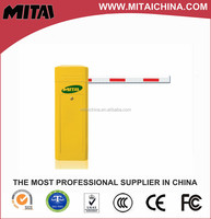 High Quality Access Control Parking System Barrier Gate(MITAI-DZ001Series)