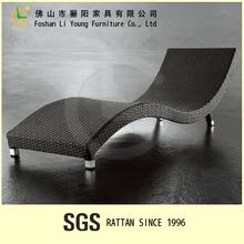 Factory Manufacturer Direct Wholesale Outdoor Garden Indoor Aluminum Frame PE Rattan Reclining Chair Cambered Beach Sun Loungers