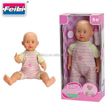 top selling products 2015 baby toys fashion doll growth hair doll made in china alibaba