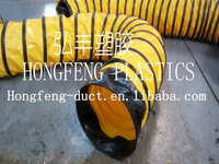PVC flexible tube with large diameter heat resistant iron buckle