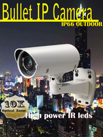 ANC-2460MB 2M 10X Optical bullet IP security auto focus camera IP66