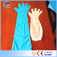 Long cuff veterinary glove, disposable PE Long Sleeve Gloves