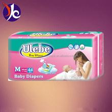 Turkey disposable sleepy baby diapers wholesalers in dubai