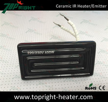 245 mm*85 mm 650watts 220v far infrared ir radiator, infrared ceramic heating element