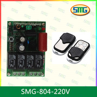220V Relay Home Appliance RF Wireless Remote Control Switch