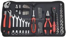"""SY-9759 62 PCS 1/4"""" & 3/8"""" Dr Socket Hand Tool Kits"""