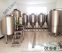 pilot/ test/ experiment beer produce line 200L/300L/500L/600L/800L/1000L