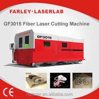 Export Europe for carbon steel stainless steel aluminum metallic laser cutter