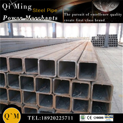 black square hollow pipes manufacturering company/carbon steel pipe