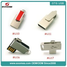 2015 New Metal usb, fancy usb, mini usb flash drive 4GB/8GB/32GB/64GB