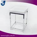 金属フレームpvc正方形の熱い販売のバスルームの革張りの椅子
