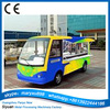 convenient efficient flexibility and comfort ice cream car