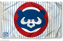 Chicago Cubs W House Flag - Polyester