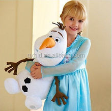 frozen party supplies, wholesale kids birthday party supplies
