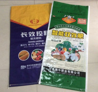 Zinc sulphate heptahydrate PP woven bag with Pe liner