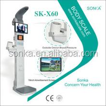 Automatic Wifi Vending Machine SK-X60 Original 2015 New Design Body Scale