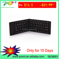 Huge Deal on Portable Ultra-Slim Folding Bluetooth Wireless Keyboard for iOS Android PC PK-15