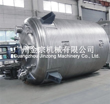 Jinzong Machinery Stainless steel chemical industrial batch reactor stirred reactor
