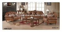 wooden sofa designs 518N (1+2+3)
